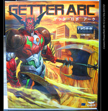 Load image into Gallery viewer, BU Toys Getter Robo United Gokin Getter ARC UG01