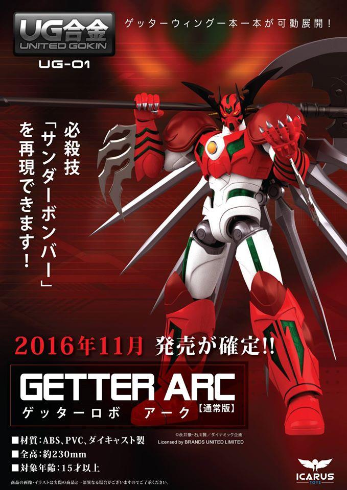 BU Toys Getter Robo United Gokin Getter ARC UG01