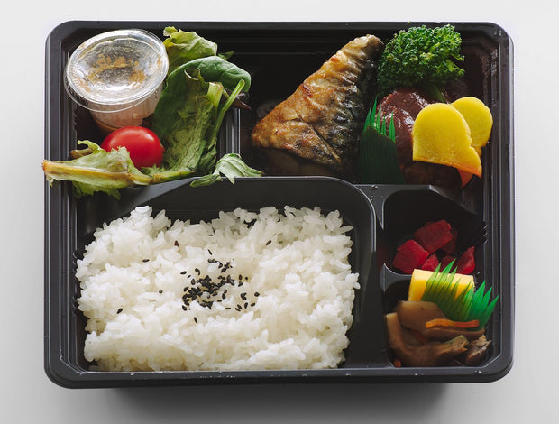 Lunch Box - To Go