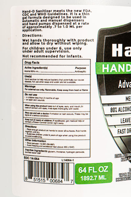 Hand Sanitizer - Thin Gel Formula    *Call For prices*