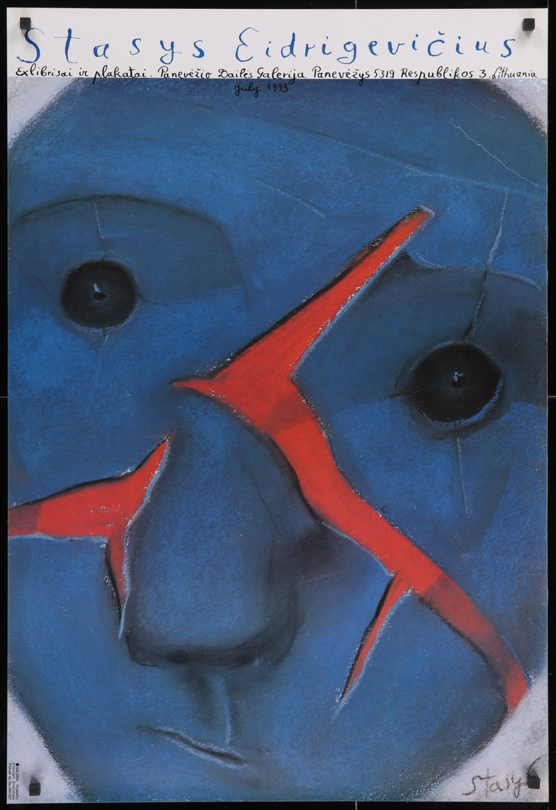 Stasys Eidrigevicius (Blue face with red cracks)