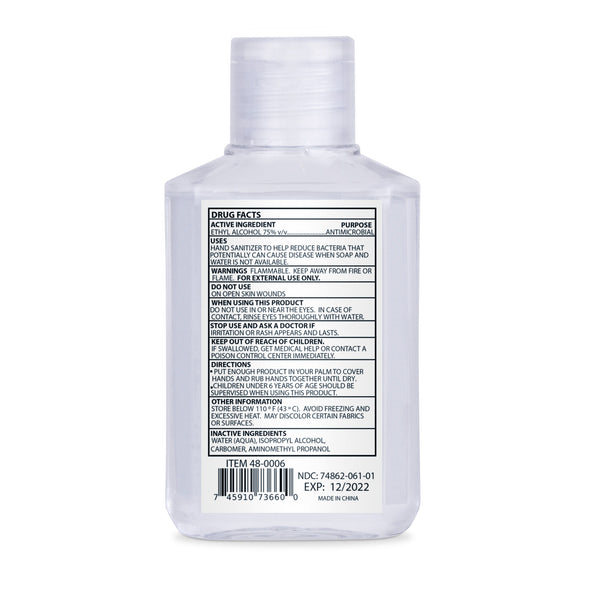 Gel Hand Sanitizer - 2 oz/60 ml