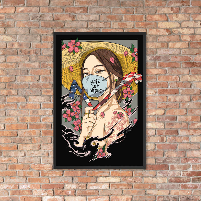 """Model Minority"" BLACK ON BLACK FRAMED POSTER"
