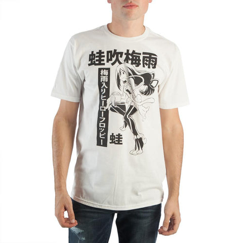 My Hero Academia Shirt My Hero Academia Froppy - Anime Gift My Hero Academia Tee - My Hero Academia Shirt Anime Tee
