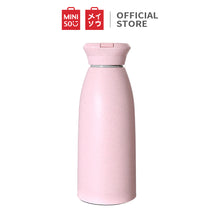 Load image into Gallery viewer, MINISO Botol dengan Pegangan Flexible Water Bottle 350ml