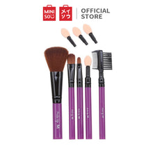 Load image into Gallery viewer, Miniso Official Kuas Foundation Luxury Makeup Brush 5-Piece Set Beauty Brush Hot Sell Brush Bahan Kulit