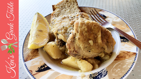 greek chicken & lemony oregano potatoes