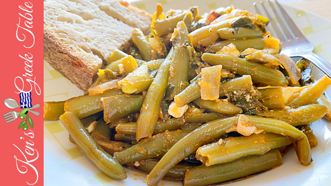 stewed green beans from hios