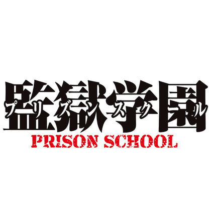 Prison School Dakimakura Collection | WaifuHeaven