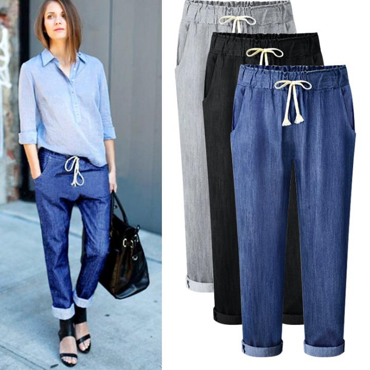 Casual Harem Pants of Jeans - Thamaras