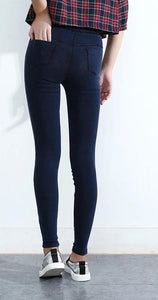 Casual Jeans Leggings - Thamaras