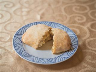 Breakfast Pasty (Frozen)