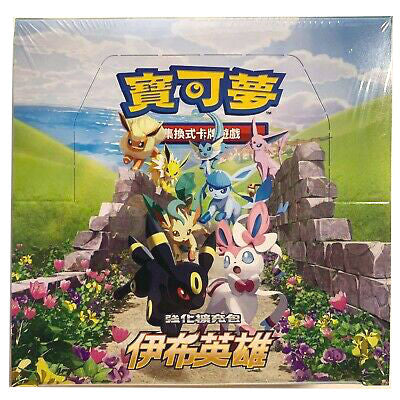 chinese eevee heroes s6a booster box