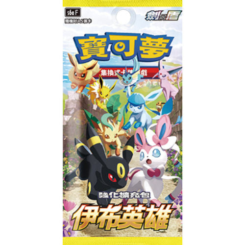 chinese eevee heroes s6a booster pack