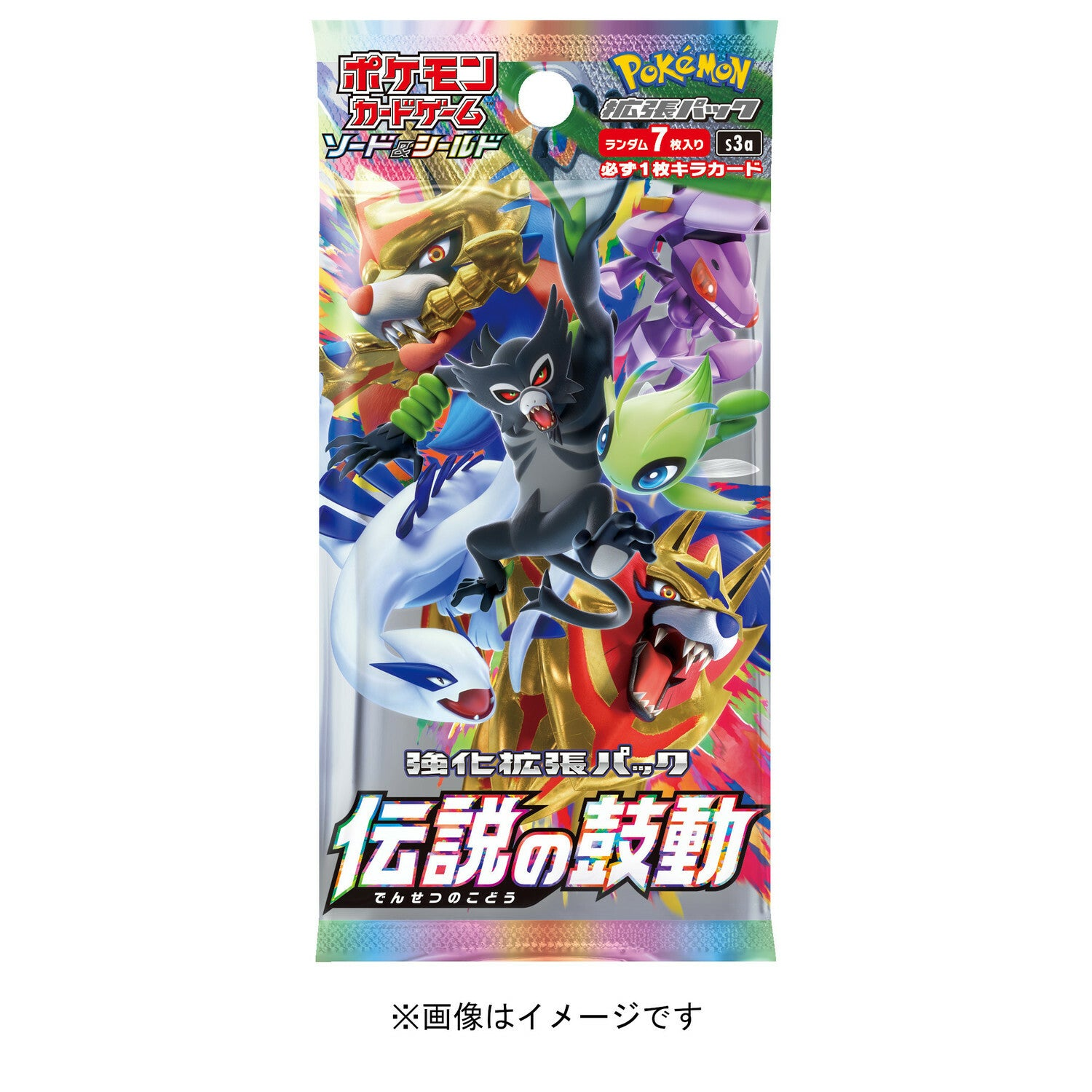 Pokemon Card INFINITY ZONE Japanese Booster Box Sealed Sword FREE SHIP FROM USA!