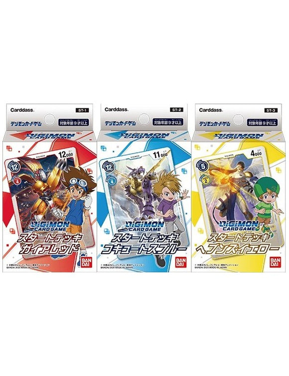 Deck 53 cards Digimon Card Game Starter Deck Heaven/'s Yellow