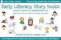 Level B - Phonics & Sight Words Storybooks, Decodable Readers (For Emergent Readers & Dyslexia)
