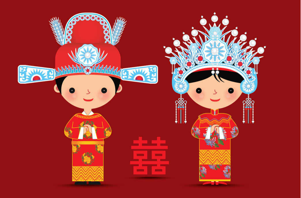 Chinese Bride and Groom with Symbol for Double Happiness