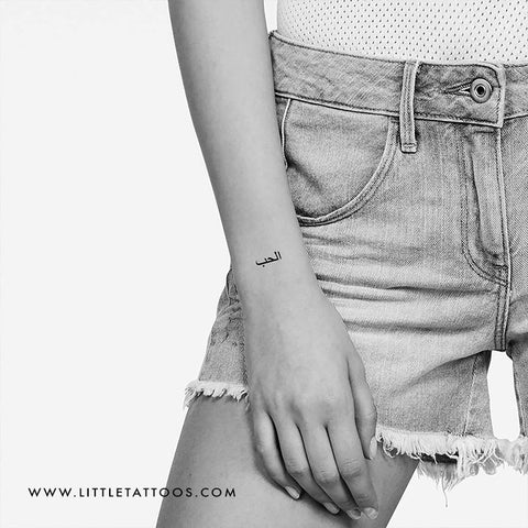 Love in Arabic Temporary Tattoo - Set of 3