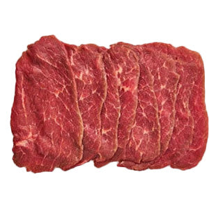Breakfast Steak (Beefsteak) | 500g