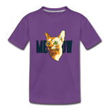 Cat Face - Meow - Kids' Premium T-Shirt - purple