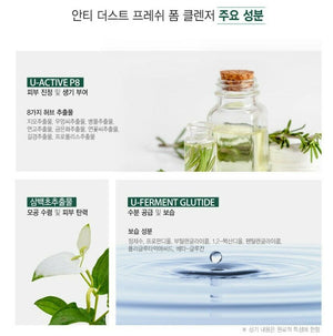 [JAYJUN] Anti-Dust Fresh Foam Cleanser 90ml (3.04oz) Cleansing K-Beauty