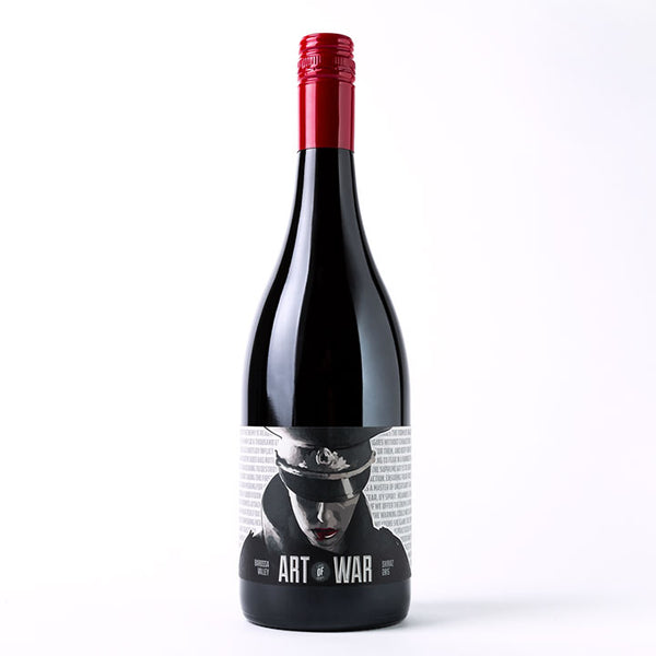 Art of War Shiraz 2018