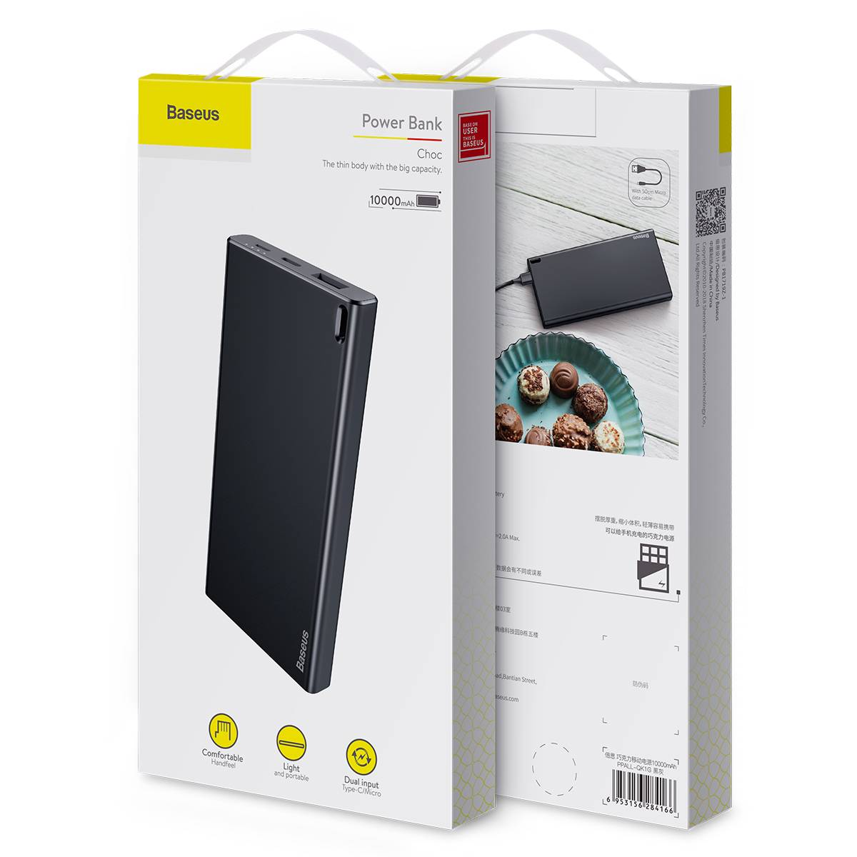 Baseus · Power Bank · Ultra Slim 10.000mAh · Black