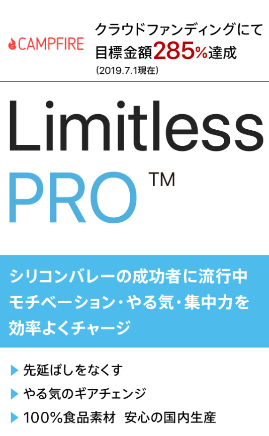 Limitless PRO
