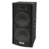 Ahuja PA Speaker Systems 400 Watt Model SRX-440