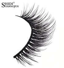 Laden Sie das Bild in den Galerie-Viewer, Eyelashes by Shidi Shangpin
