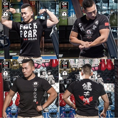 Stretch short sleeve men breathable half sleeve popular logo slimming training clothes EXCELLENT QUALITY FREE SHIPPING SHIPS FROM CHINA ALLOW 4 TO 5 WEEKS FOR DELIVERY