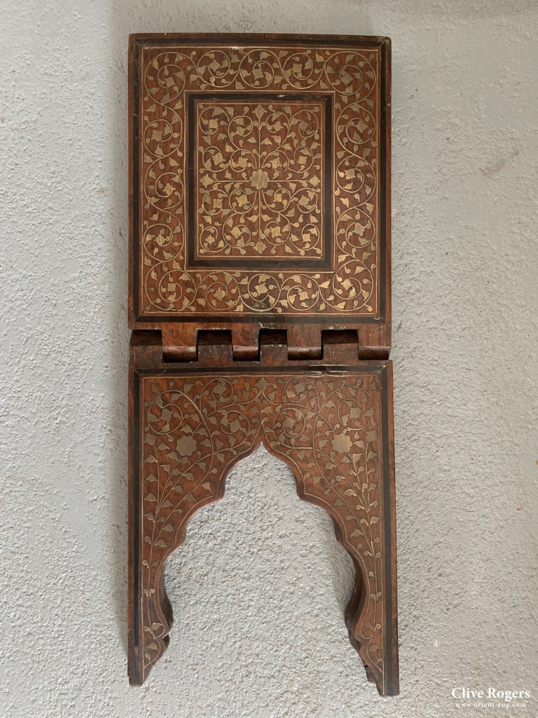 Indian Punjab Hoshiapur Workshop Folding Bookrest Circa 1900 Bookrest