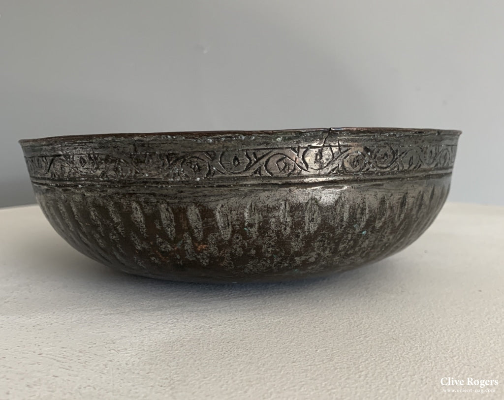 Turkish Antique Engraved And Tinned Copper Bath Bowl 18/19Th Cent Bowl