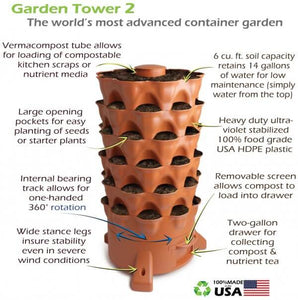 Garden Grow Tower 2 Terra Cotta With Caster Wheel Kit Combo