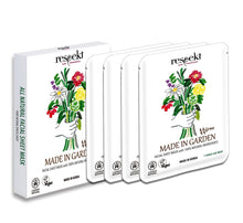 Load image into Gallery viewer, Organic Facial Sheet Mask Vegan Certified, For all skin types: Intensive Moisturizing, 4 single-use packs