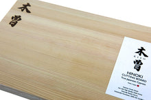 Load image into Gallery viewer, Small Hinoki Cutting Board, FSC Certified Japanese Cypress, 14 x 9 x 1 Inch