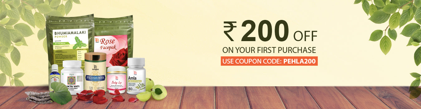 Rs 200 Off on your first Purchase - Use Coupon code Pehla200