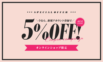 COUPON CAMPAIGN!!