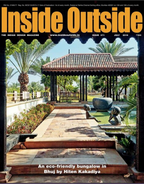 KalaGhar got featured in the July issue of Inside Outside magazine