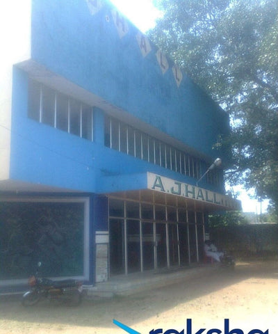 Sudhi theatre AJ  hall (70 cents), Opposite fire station, Chamakada, Kollam, Kerala. - 15 Crores