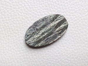 31x18x4 mm, Natural Chrysotile Gemstone Oval Shape