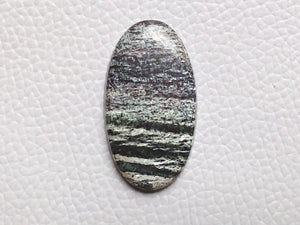 35x19x5 mm, Natural Chrysotile Gemstone Oval Shape