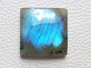 24x24x8mm,  Natural  Labradorite Cushion Shape