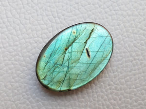 30x21x6mm,  Gemstone Faceted Labradorite Oval Shape