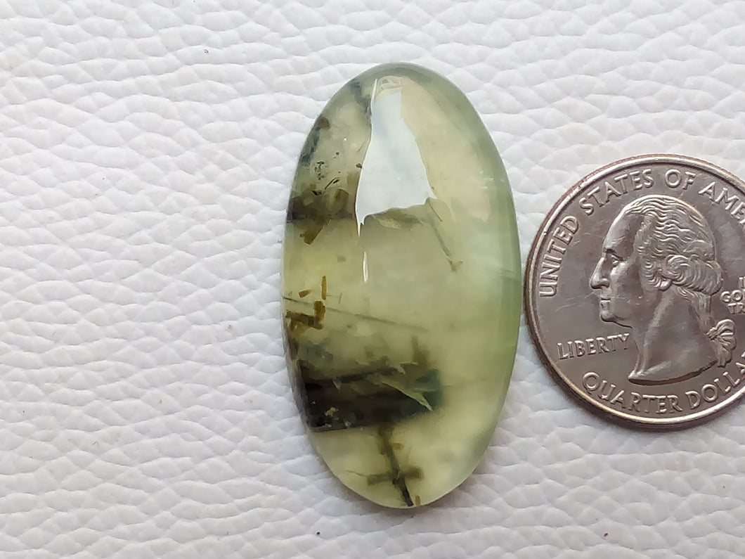 21x18x7 mm Prehnite freeform Shape