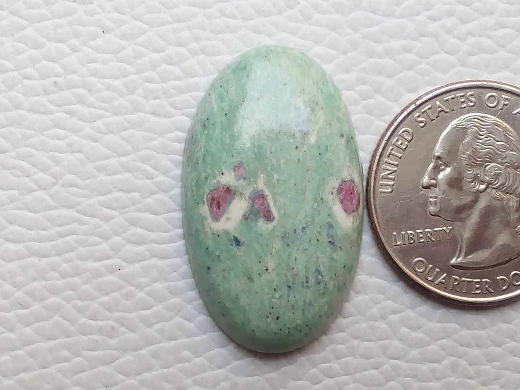 32x29x6 mm Ruby Fuchsite Oval Shape