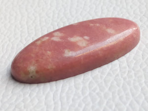 36x15x6 mm Natural Thulite Oval Shape