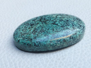 36x25x9 mm Natural Turquoise Tibetan Oval Shape