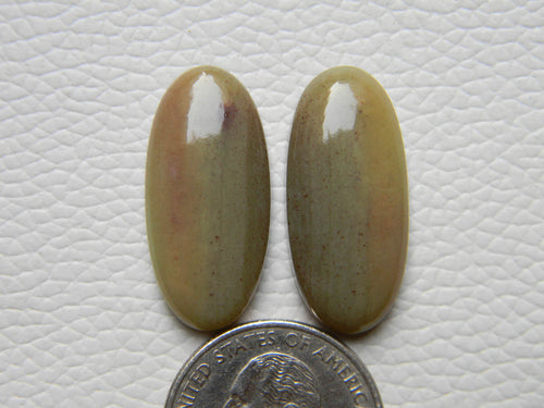 28x13x6 mm, Natural Chrysoprase  Oval Shape,